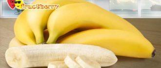 бананы-желтые