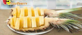 как-порезать-ананас