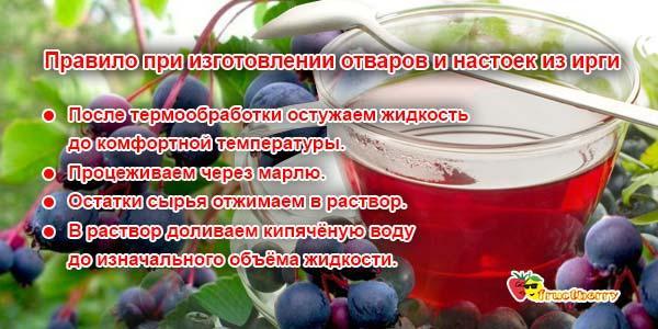 Рецепт-с-юргой