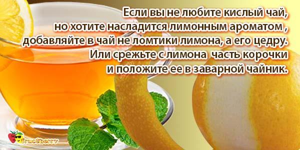 рецепт-с-цедрой