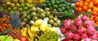 Список фруктов
