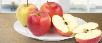 Айдаред яблоки