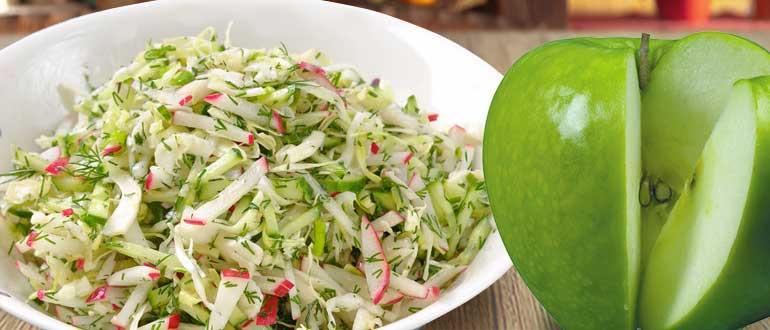 гренни и салат