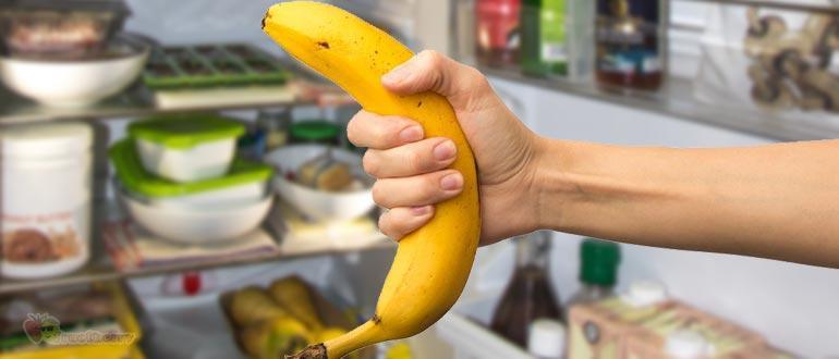 ночной банан