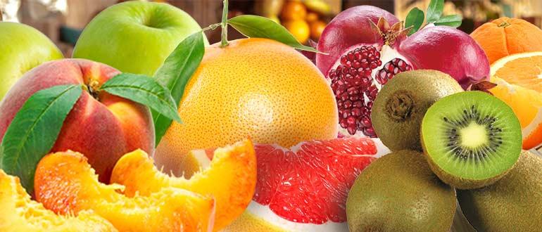 фрукты разрешённые при диабете