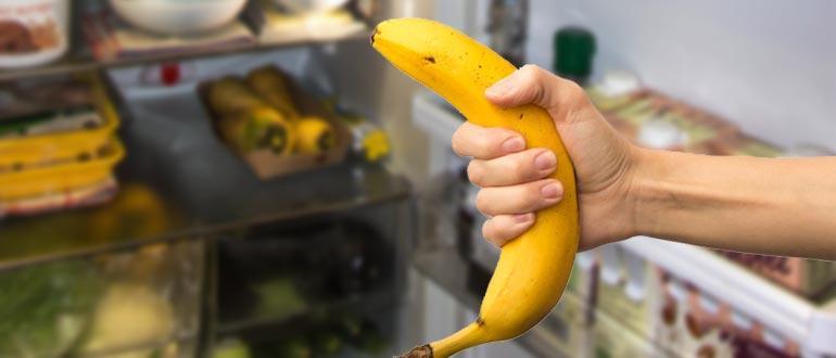 банан до тренировки