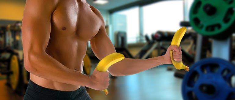 банан после тренировки