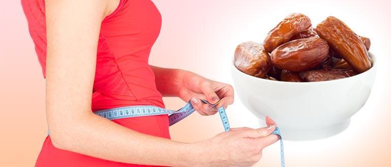 финики для похудения