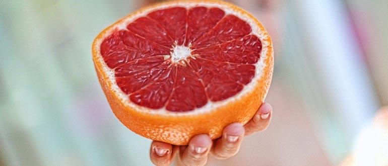 грейпфрут витамины