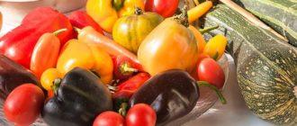 овощи разные