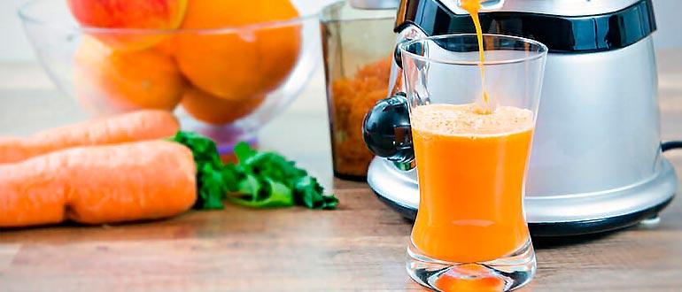 соковыжималка для моркови