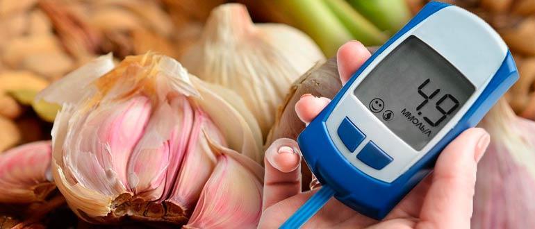 пряный овощ для диабетиков